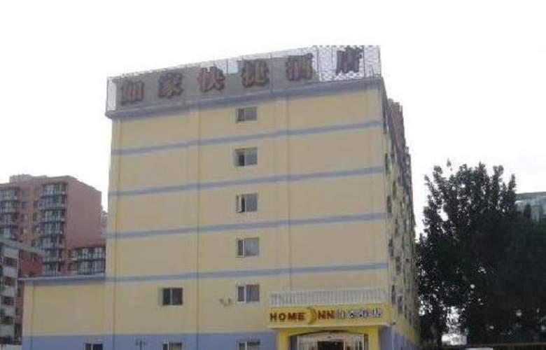 Home Inn Guanganmen - Hotel - 2