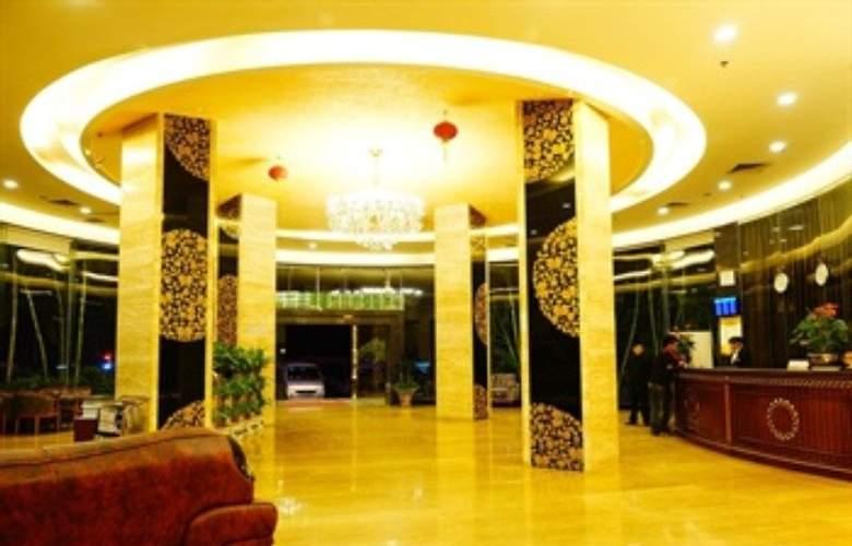 Keke Garden - Hotel - 7