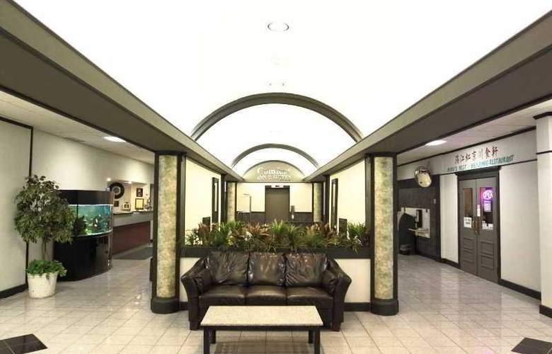 Comfort Inn & Suites Edmonton - General - 2
