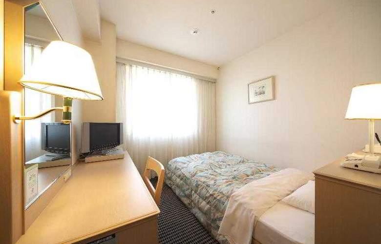 Kumamoto Washington Hotel Plaza - Room - 4