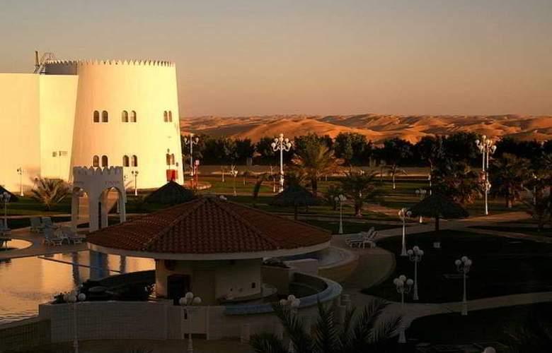 Liwa Hotel Abu Dhabi - General - 5