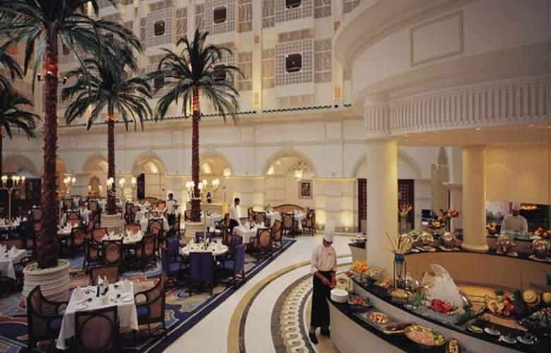 Itc Maratha - Restaurant - 25
