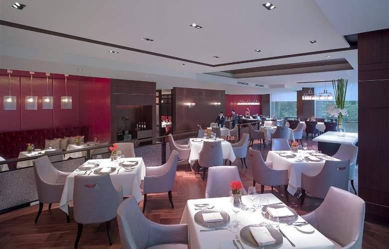 Makati Shangri-la Manila - Restaurant - 1