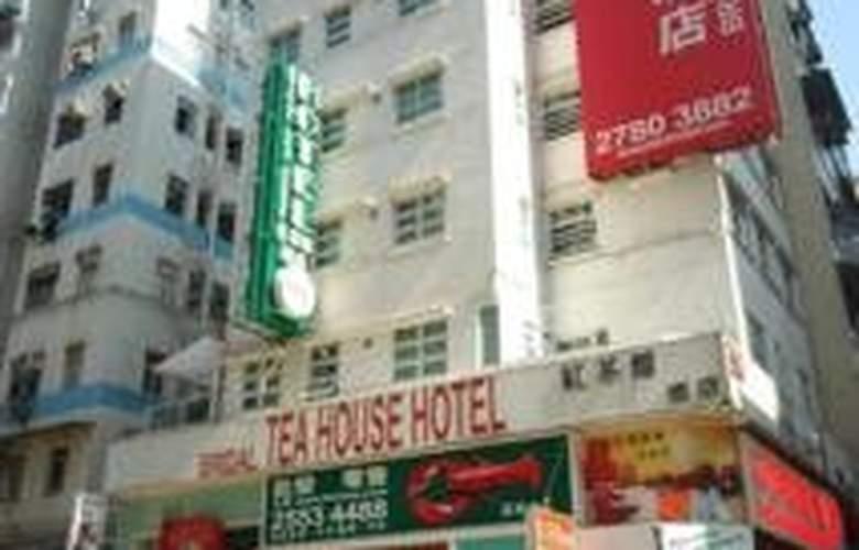 Bridal Tea House Western District - Hotel - 0