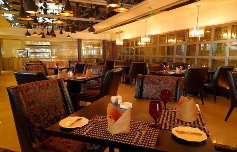 Holiday Inn Focus Square - Restaurant - 6