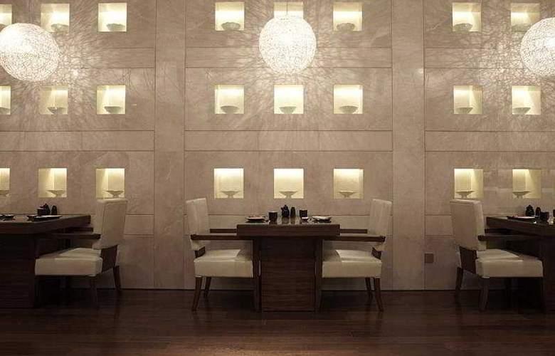 Renaissance Shanghai Putuo - Restaurant - 5