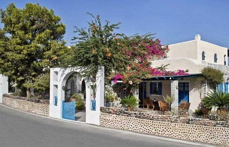 Paradise Resort  - General - 2