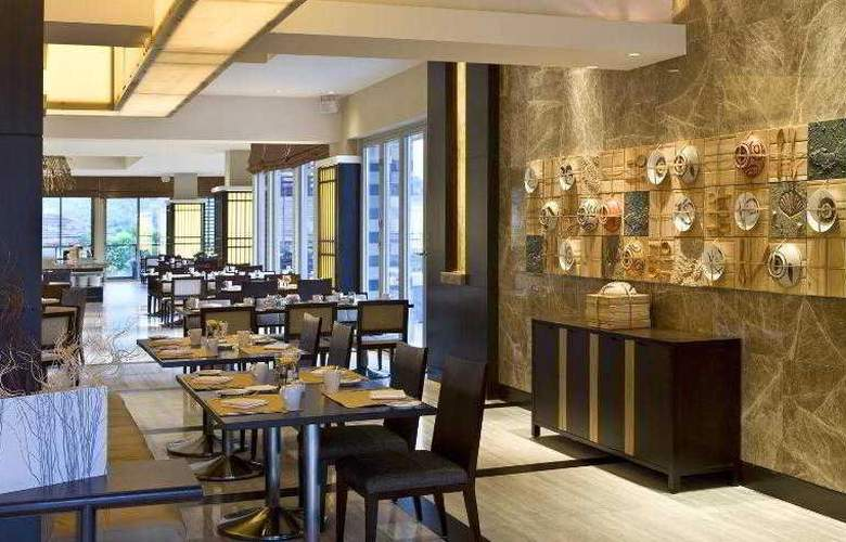 Le Meridien Shimei Bay Beach - Restaurant - 49