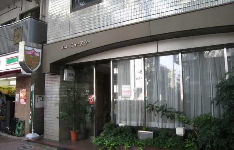 New Star Ikebukuro - Hotel - 4