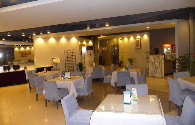 Jinjiang Inn (Gonghexin Road,Shanghai) - Restaurant - 3