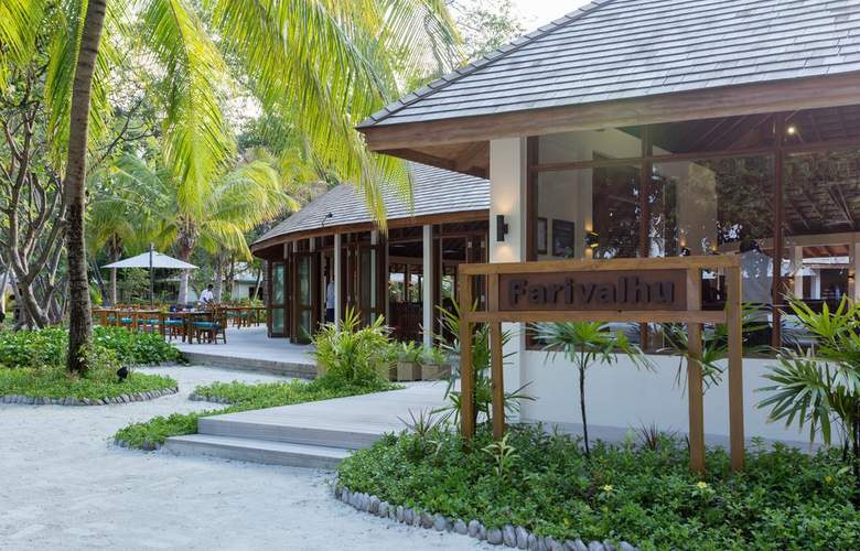 Meeru Island Resort - Restaurant - 34