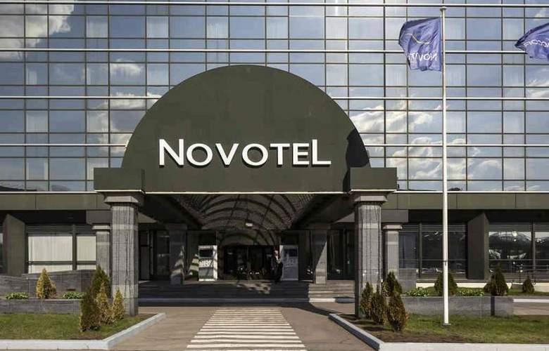 Novotel Moscow Sheremetyevo Airport - Hotel - 26
