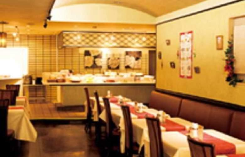 Humour Resort New Oriental Hotel - Restaurant - 8