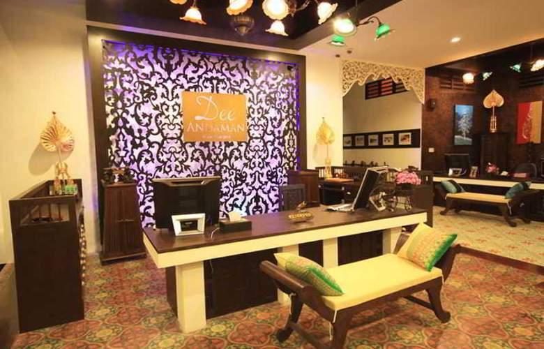 Dee Andaman Hotel Pool Bar - General - 13