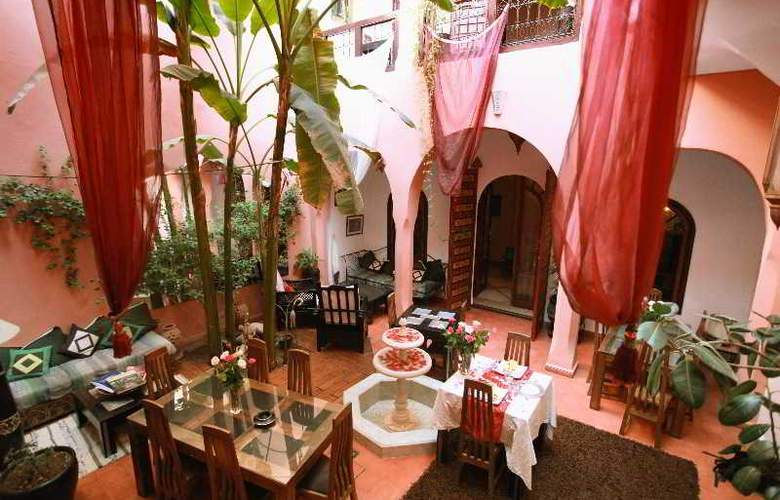 Riad El Grably - Hotel - 10