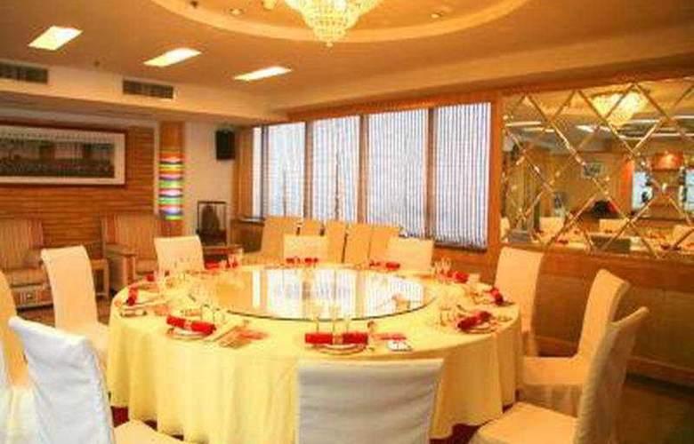 Yuquan Simpson - Restaurant - 4