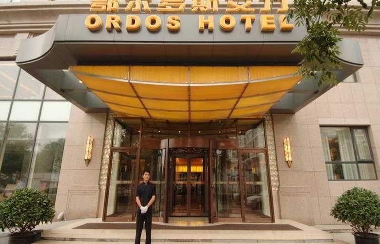 Ordos - Hotel - 0
