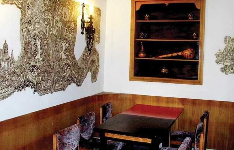 Rila - Restaurant - 8