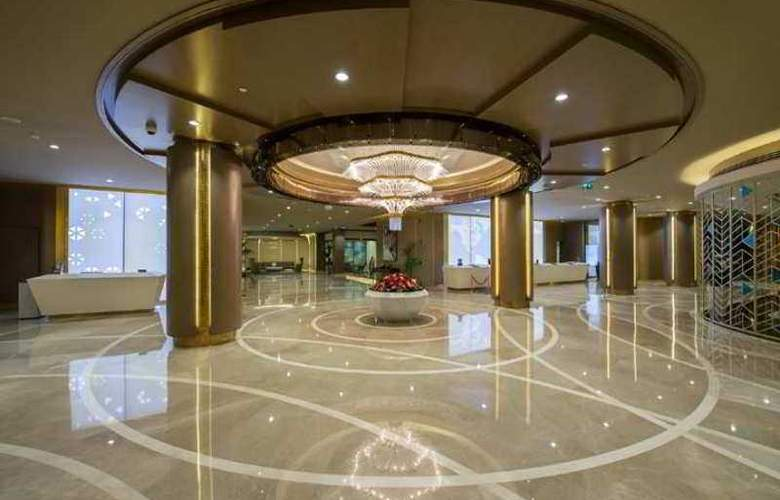 Hilton Istanbul Kozyatagi - Hotel - 7