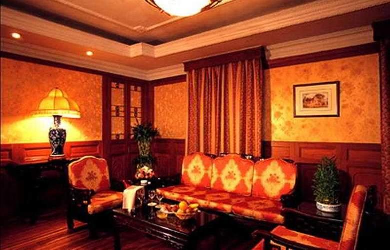 Jin Jiang Pacific - Room - 4