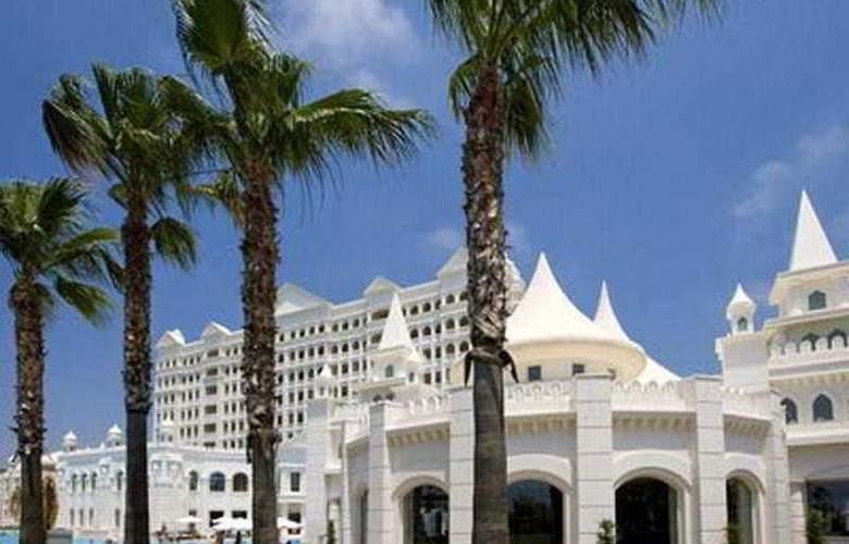 Kamelya World Fulya - Hotel - 0