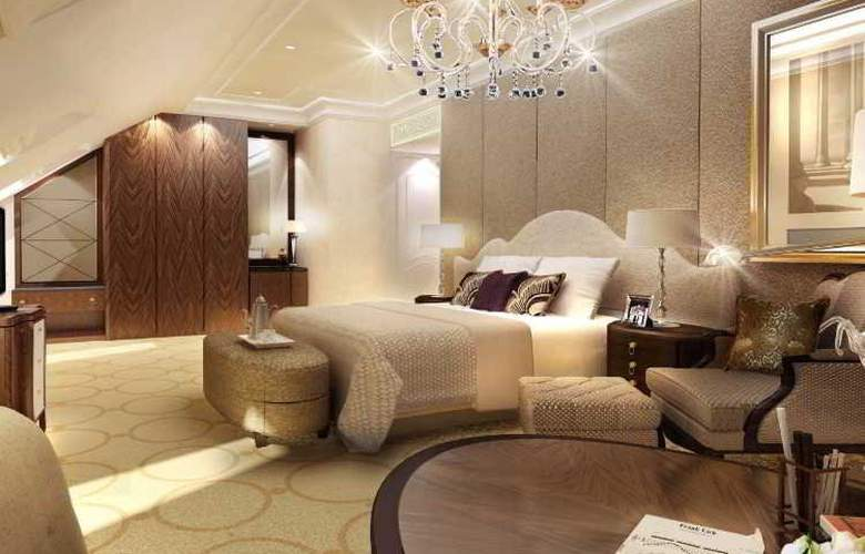 St. Regis Moscow Nikolskaya - Room - 6