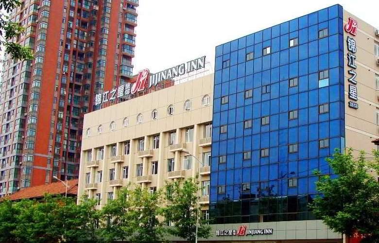 Jinjiang Inn (Zhangzhidong Road, Wuhan) - Hotel - 0