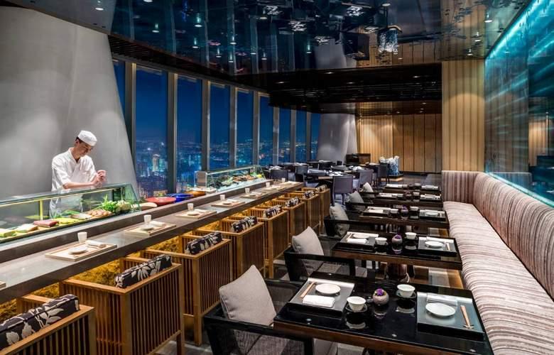 Four Seasons Hotel Guangzhou - Restaurant - 12