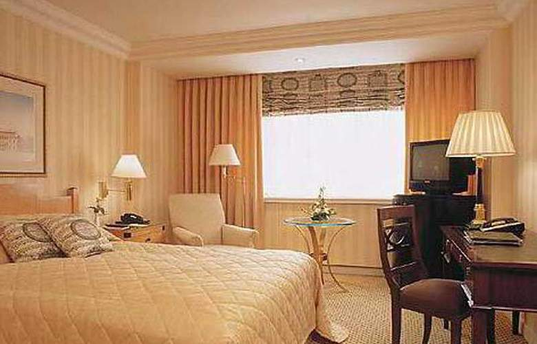 Intercontinental Vienna - Room - 3