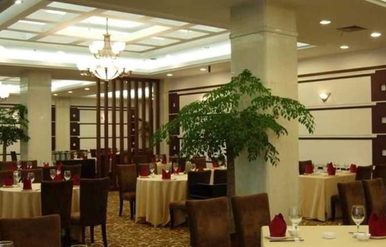 Argyle International Airport - Restaurant - 12