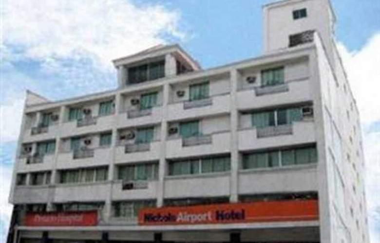Nichols Airport Hotel - Hotel - 5