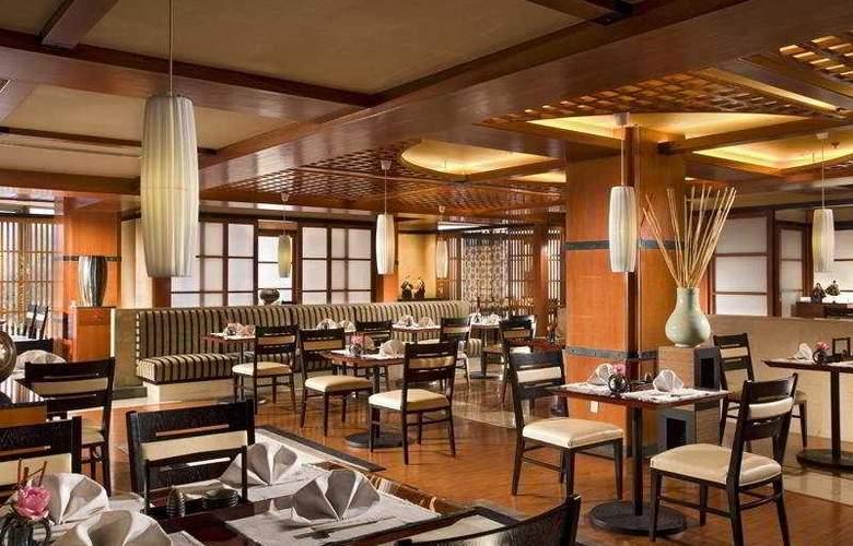 Sheraton Hongqiao - Restaurant - 7