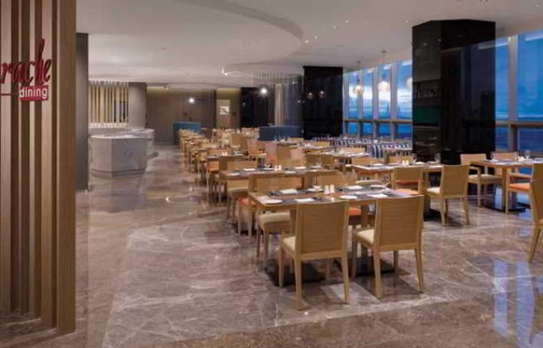 Holiday Inn Incheon Songdo - Restaurant - 20
