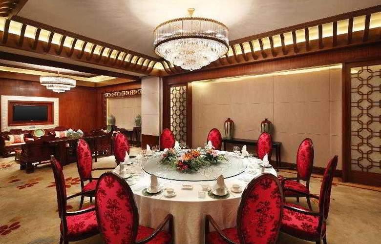 Sheraton Haikou Resort - Hotel - 22