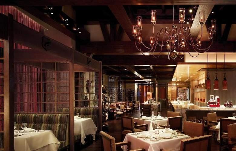 Hyatt Regency Hong Kong Tsim Sha Tsui - Restaurant - 32