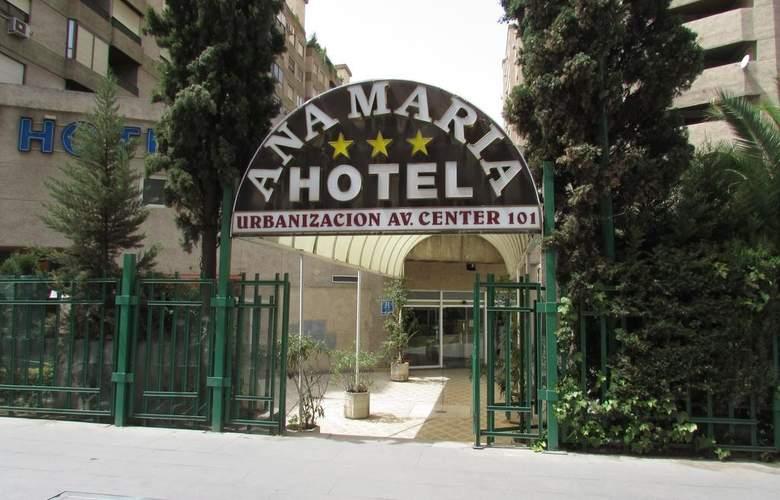 Ana María - Hotel - 0