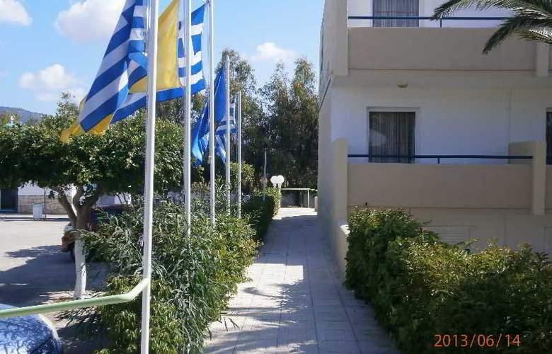 Aslanis Village - Hotel - 10