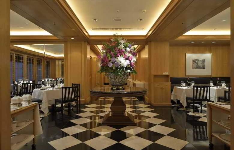 The Sherwood Hotel Taipei - Restaurant - 26