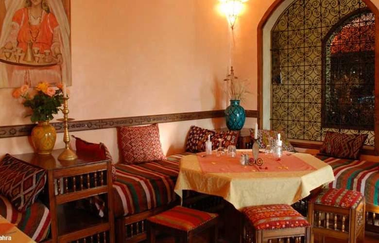 Riad Zahra - Restaurant - 3
