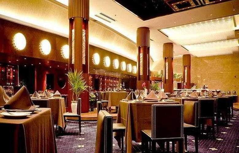 Ramada Plaza Gateway - Restaurant - 4