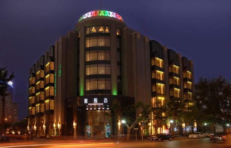 Pudi Boutique Hotel Fuxing Park Shanghai Xintiandi - Hotel - 0