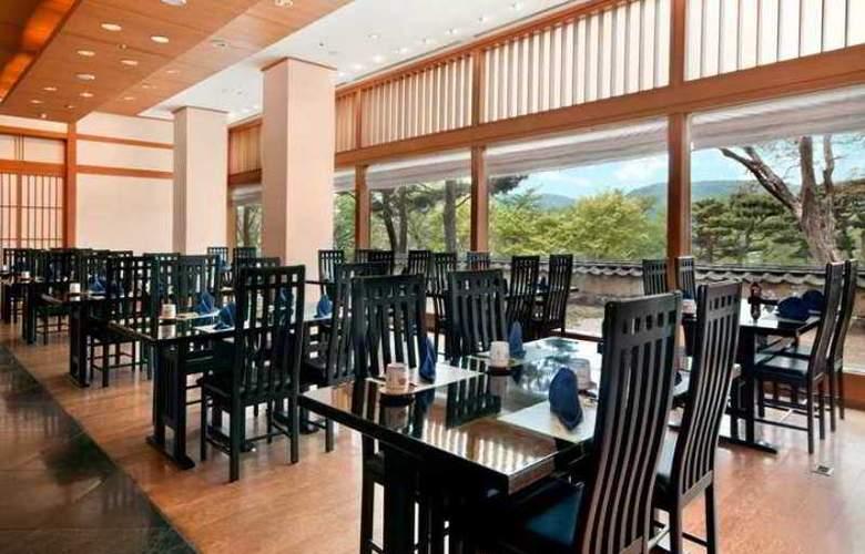 Gyeongju Hilton - Hotel - 6
