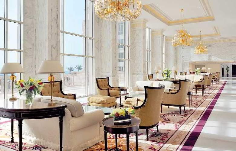 The Regency Kuwait - Restaurant - 24