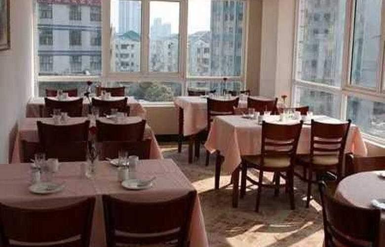 Yiting Shanghai Dongfang Road - Restaurant - 3