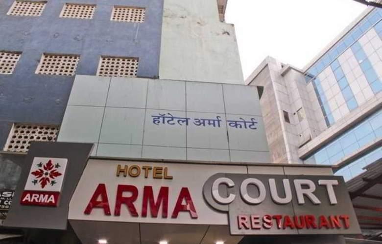Hotel Arma Court - Hotel - 2