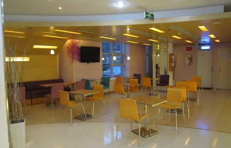 Ibis Qingdao Ningxia - Restaurant - 17
