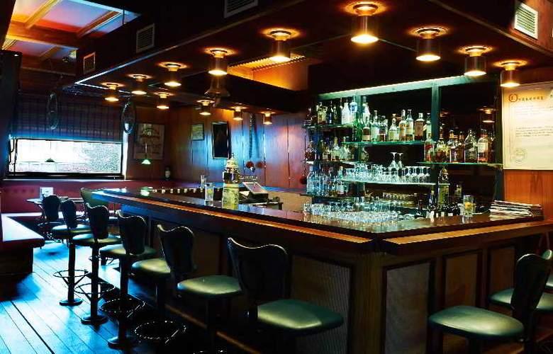 Postillion Hotel Haren Groningen - Bar - 6
