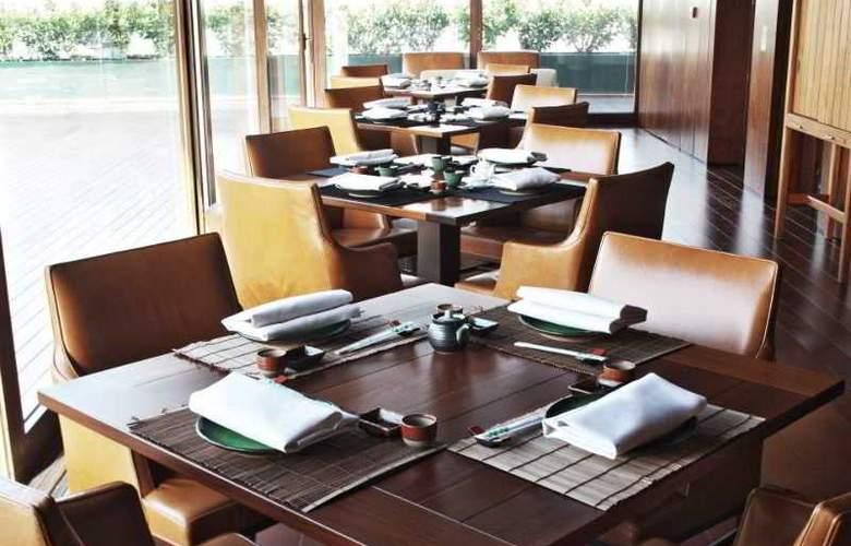 Square Nine Belgrade - Restaurant - 17