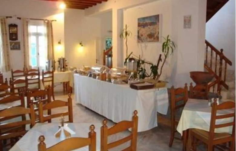Vienoula's Garden  - Restaurant - 13