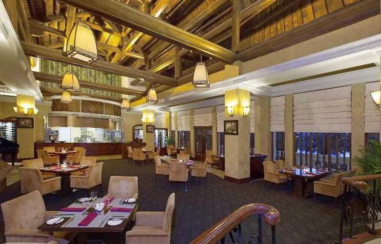 Sheraton Hanoi Hotel - Hotel - 7